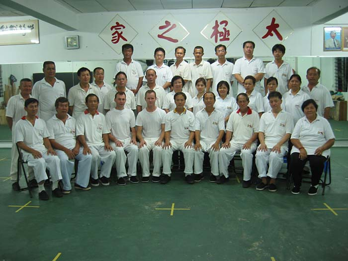 Visit to Huang Tai Chi Association Beaufort by Tenom Team